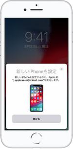 Ios12iphone8lockscreenquickstart