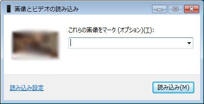 [Windows 10] フォト インポート できない - マイク …