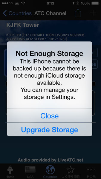 iphone says not enough storage iphone に not enough storage のメーッセージが出たら 機種交換時の復元 ios 6565
